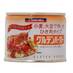 三 育 グルテンバーガー 215g|raamuufoods-direct