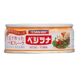 三育 ベジツナ 90g|raamuufoods-direct