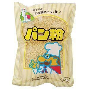 桜 井 国内産・パン粉 200g|raamuufoods-direct