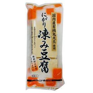 ムソー 有機大豆使用にがり凍み豆腐 6枚|raamuufoods-direct