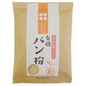 桜井 有機育ち・パン粉 100g|raamuufoods-direct