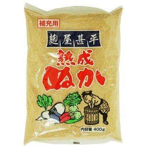 マルアイ 麹屋甚平 補充用熟成ぬか 400g|raamuufoods-direct