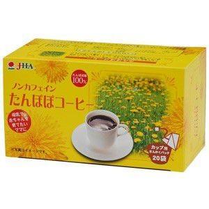 ゼンヤクノー たんぽぽコーヒー・カップ用 2g×20袋|raamuufoods-direct