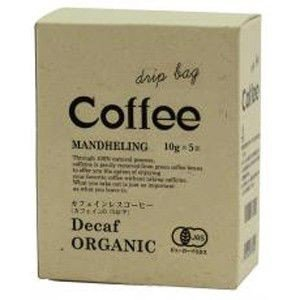 むそう 有機デカフェ(カフェインレスコーヒー) 10g×5袋|raamuufoods-direct