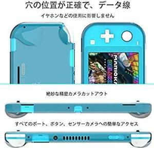 Nintendo Switch Lite用 保護ケース 柔軟性 TPU 背面カバー ソフト保護シェル...