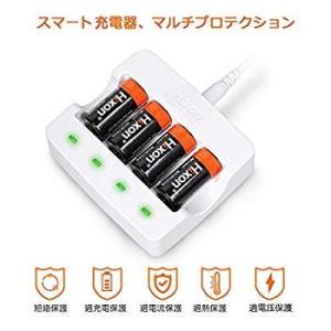 cr123a 充電池 Hixon Arlo HD カメラ Reolink カメラ REOLインK 用...
