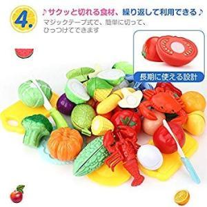 Ihoven おままごと 詰め合わせ フルーツ・野菜・海鮮セット 42点豪華セット まな板&包丁&買い物かご お店屋さんごっこ おもちゃ キ