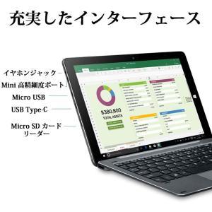 CHUWI Hi10 Air タブレットPC 10.1インチ 2in1 Windows タブレット ...