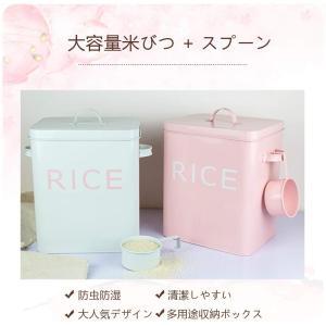 QD-SGMP 密閉米びつ 米びつ 密閉 5kg お米 入れ 米櫃 保存容器 ライスストッカー お米...