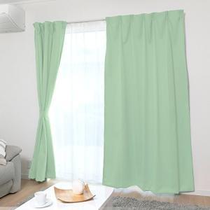 7色138サイズから選べる アイリスプラザ ドレープカーテン 日本製 2枚 100cm×210cm 一級遮光 断熱 保温 洗える グリーン|rabbit-sakura