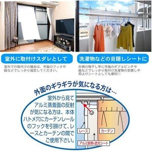 正規品『遮光率約99.9%簡単取り付けで省エネ対策』アルミ断熱・遮光カーテン2枚組|rabbit-sakura