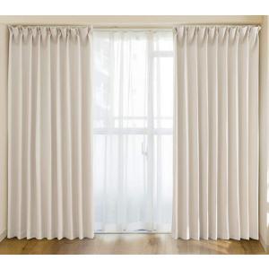 5色x128サイズから選べるカーテン 遮光 1級 断熱 保温 洗える 形状記憶 ドレープカーテン 幅100cm×丈 180cmアイボリー|rabbit-sakura
