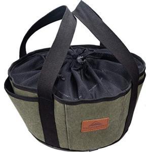 キャンピングムーン(CAMPING MOON) ダッチオーブン ケース 帆布製 10インチ ダッジオーブン用 収納バッグ DO-28BK|rabbit-sakura