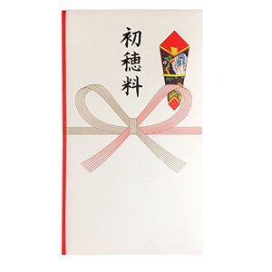 赤城 祝儀袋 多当 初穂料 花結び 10枚入り タ983057