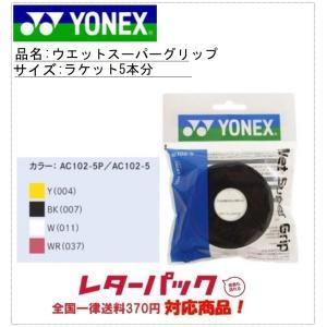 素材:ポリウレタン サイズ:幅25×長さ×1200×厚さ0.6mm 長尺対応 吸汗仕様 日本製 ウェ...
