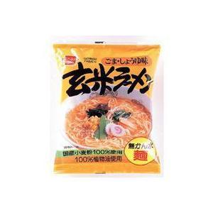 健康フーズ 玄米ラーメン ごま・しょうゆ味 100g...