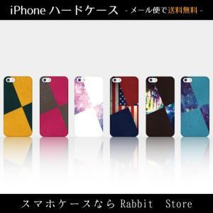 8233f928e9 スマホケース iphone8 iphoneXケース xperia galaxy ハードカバー ケーススケッチブック パロディ面白宇宙ギャラクシーアメリカ国旗カッコいいメンズ可愛い