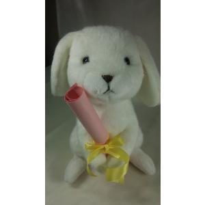 うさぎぬいぐるみ・白【31cm】ロップイヤー やさしいぬいぐるみ/大人気の日本製オリジナルロップイヤーがあなただけのオリジナルメッセージをお届けします|rabbittail-net