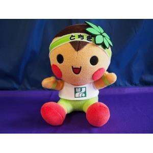 栃木県公式キャラクター「とちまるくん」ぬいぐるみ26cm日本製|rabbittail-net