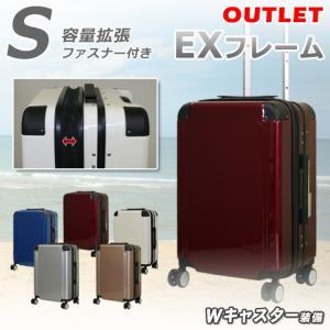 アウトレット在庫処分 スーツケース 小型 フレーム 容量拡張ファスナー付き ダイヤルロック キャリー...