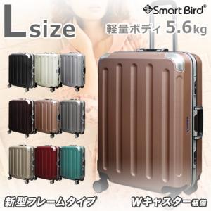 スーツケース キャリーバッグ L サイズ 大型 無料受託手荷物 3辺158cm以内  深溝フレームタ...