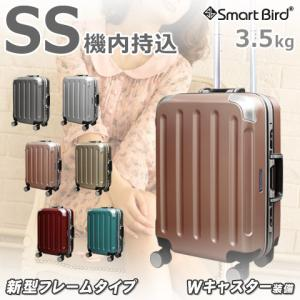 ■SmartBird 1260シリーズ 軽量フレームタイプ  【送料無料】 【一年保証】 コストパフ...