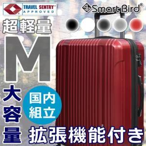 スーツケース 大容量 M サイズ キャリーバッグ 中型  超軽量 拡張機能付き 8輪 Wキャスター ...
