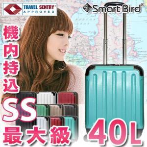 スーツケース 機内持ち込み 超軽量 小型 SSサイズ 最大級 40L 1〜3日 TSAロック キャリーバッグ キャリーケース