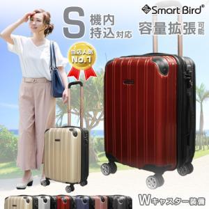 スーツケース S サイズ 小型 超軽量 TSAロック キャリ...