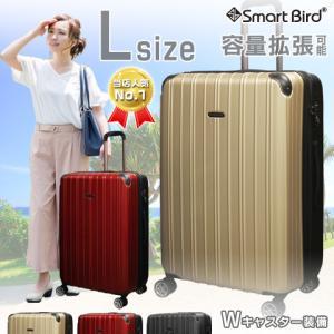 スーツケース キャリーバッグ L サイズ 大型 超軽量 TSAロック キャリーケース
