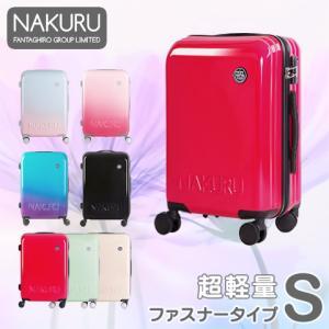 【送料無料】 【一年保証】 個性的なデザインが魅力の「NAKURU」ブランド。 計8輪のWキャスター...
