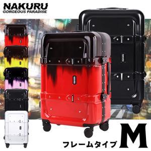 【送料無料】 【一年保証】 個性的なデザインが魅力の「NAKURU」ブランド。 アルミフレームに計8...