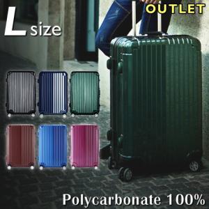スーツケース 大型 フレームタイプ L サイズ ポリカーボネート100%ボディ 高機能ダブルキャスター ダイヤル式TSAロック