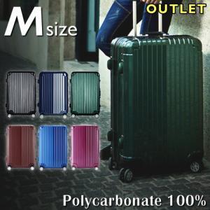 スーツケース 中型 M サイズ フレームタイプ Mサイズ ポリカーボネート100%ボディ 高機能ダブルキャスター ダイヤル式TSAロック 5〜7日