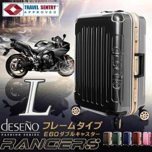 スーツケース DESENO 大型 L サイズ キャリーバッグ キャリーケース 旅行 バッグ
