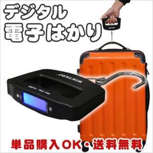 電子はかり スーツケース計量器 デジタルスケール ≪単品購入OK≫|rabbittuhan