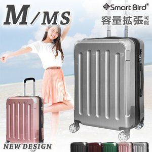 スーツケース M/MSサイズ 中型/セミ中型 超軽量 TSA...