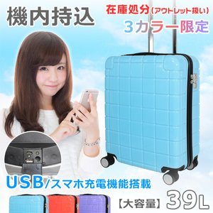 ■SmartBird U5000シリーズ 軽量ファスナータイプ  【送料無料】 【一年保証】 201...