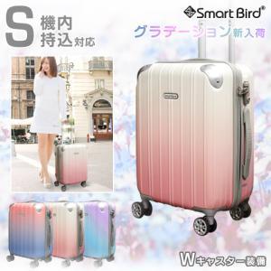 キャリーバッグ 機内持ち込み 旅行用品 かわいい スーツケース