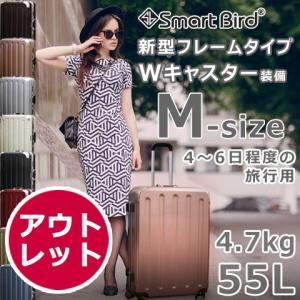 【アウトレット品】スーツケース キャリーバッグ  M サイズ 中型 深溝フレームタイプ 高品質ボディ...