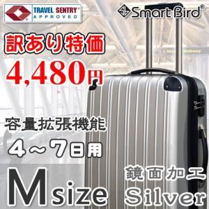 スーツケース アウトレット 中型 Mサイズ 超軽量 TSAロ...