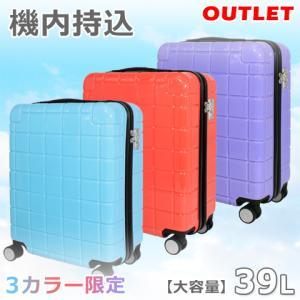 【在庫処分】スーツケース 機内持ち込み SSサイズ USBコネクタ搭載 TSAロック キャリーケース...