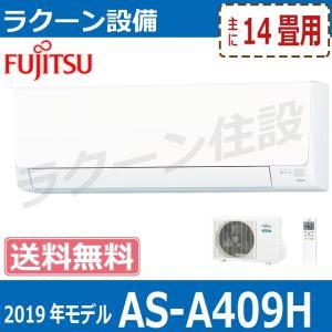 タイプ:壁掛 電源:100v 冷房能力:4.0kw 同等品:CS-409CF2 S40WTEP AS...
