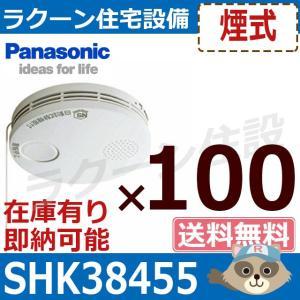 【即日発送】【送料無料】SHK38455 10...の関連商品1