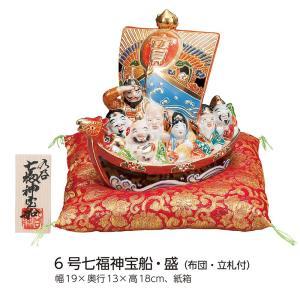 6号七福神宝船 盛 |米寿 プレゼント 金婚式 陶器 還暦祝い 退職祝 結婚祝い 贈り物 ペア 夫婦 誕生日 プレゼント 古希 喜寿 祝い||rachael