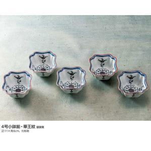 4号小鉢揃 華王紋 |米寿 プレゼント 金婚式 陶器 還暦祝い 退職祝 結婚祝い 贈り物 ペア 夫婦 誕生日 プレゼント 古希 喜寿 祝い||rachael