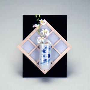 掛立 染付春秋 |米寿 プレゼント 金婚式 陶器 還暦祝い 退職祝 結婚祝い 贈り物 ペア 夫婦 誕生日 プレゼント 古希 喜寿 祝い||rachael
