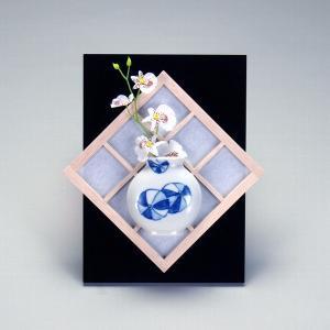 掛立 紙風船 |米寿 プレゼント 金婚式 陶器 還暦祝い 退職祝 結婚祝い 贈り物 ペア 夫婦 誕生日 プレゼント 古希 喜寿 祝い||rachael