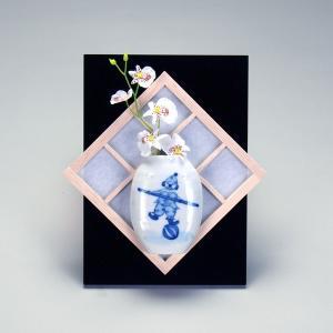 掛立 ピエロ |米寿 プレゼント 金婚式 陶器 還暦祝い 退職祝 結婚祝い 贈り物 ペア 夫婦 誕生日 プレゼント 古希 喜寿 祝い||rachael