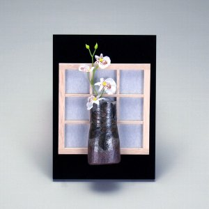 掛立 焼〆山茶花  |米寿 プレゼント 金婚式 陶器 還暦祝い 退職祝 結婚祝い 贈り物 ペア 夫婦 誕生日 プレゼント 古希 喜寿 祝い||rachael